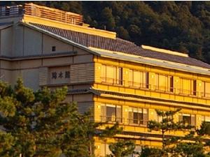 宮島の宿 錦水館