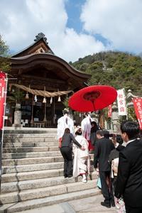 大頭神社挙式